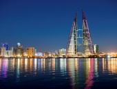 Bahrain is a small Arab monarchy in the Persian Gulf