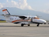 Goma Air is the airlines which operates its flight service for short flight duration.