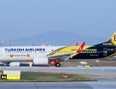 Kathmandu to Denver flights cheap price