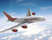 Kathmandu to Phoenix flights cheap price
