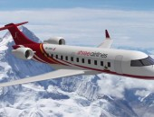 Shree Airlines is one of the newly established airlines in Nepal.